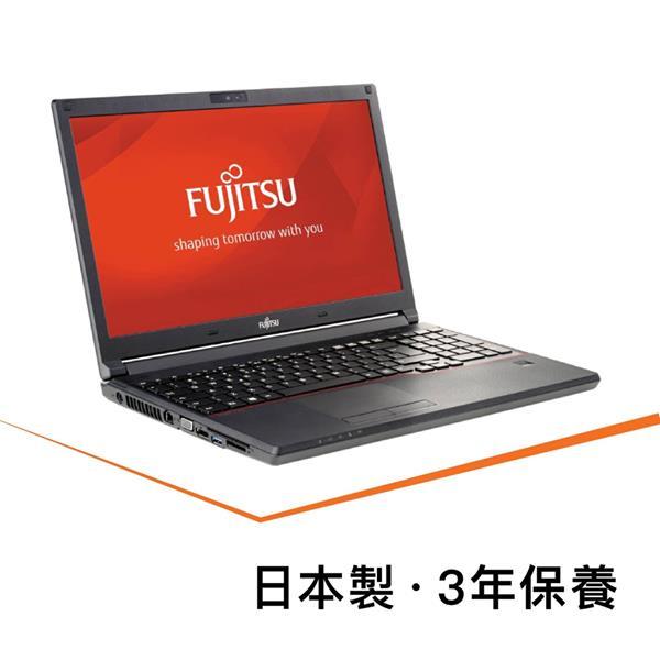 $6,498 Fujitsu Lifebook