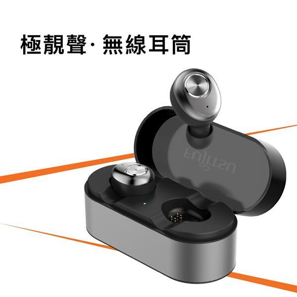 $538 Fujitsu Headphone