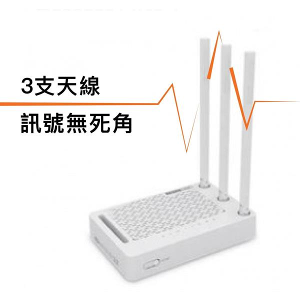 $99 Totolink Router