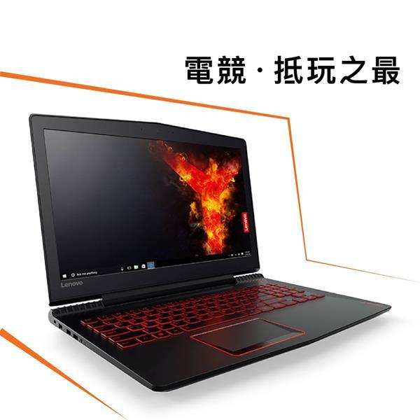 $8,599 Lenovo Legion